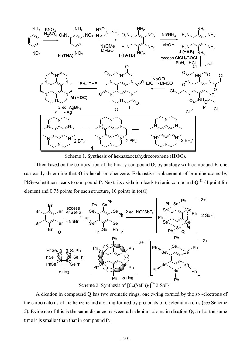 Ilustrácia z autorských riešení druhého teoretického kola